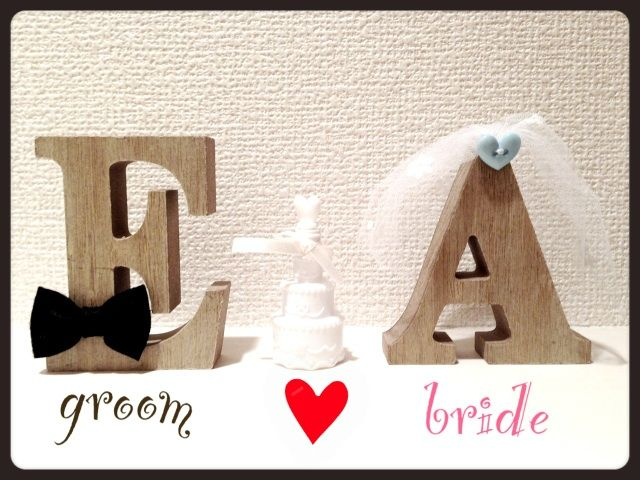 Cute idea - rehearsal or shower decoration that the couple can use after