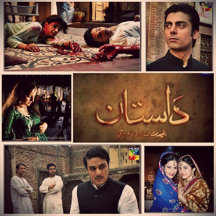 DASTAAN!! Words cannot describe this drama. It was emotional roller coaster. I cried so much while watching the sow.