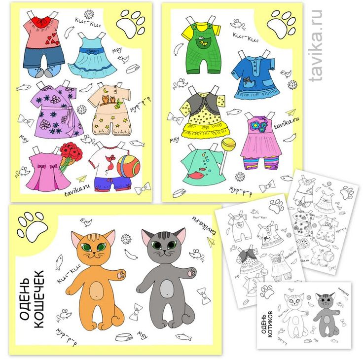 бумажные куклы-котики