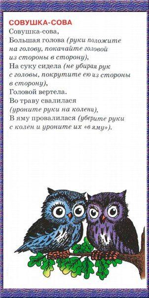 ♥ ♥ ♥ Развитие детей ♥ ♥ ♥ Moomi-MAMA ♥                          РИТМИЧНЫЕ ПАЛЬЧИКОВЫЕ ИГРЫ