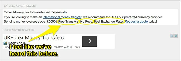 E forex rate