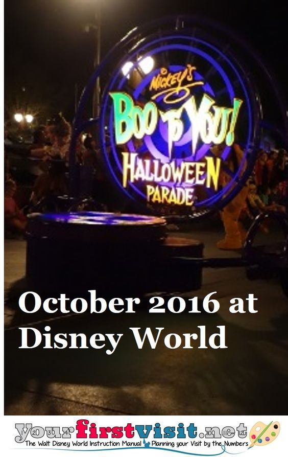 October 2016 at Walt Disney World - what to expect in the way of crowds, prices, deals, discounts, weather, hours ... and special events!