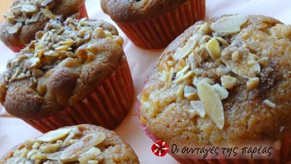 Apple and cinnamon muffins #sintagespareas