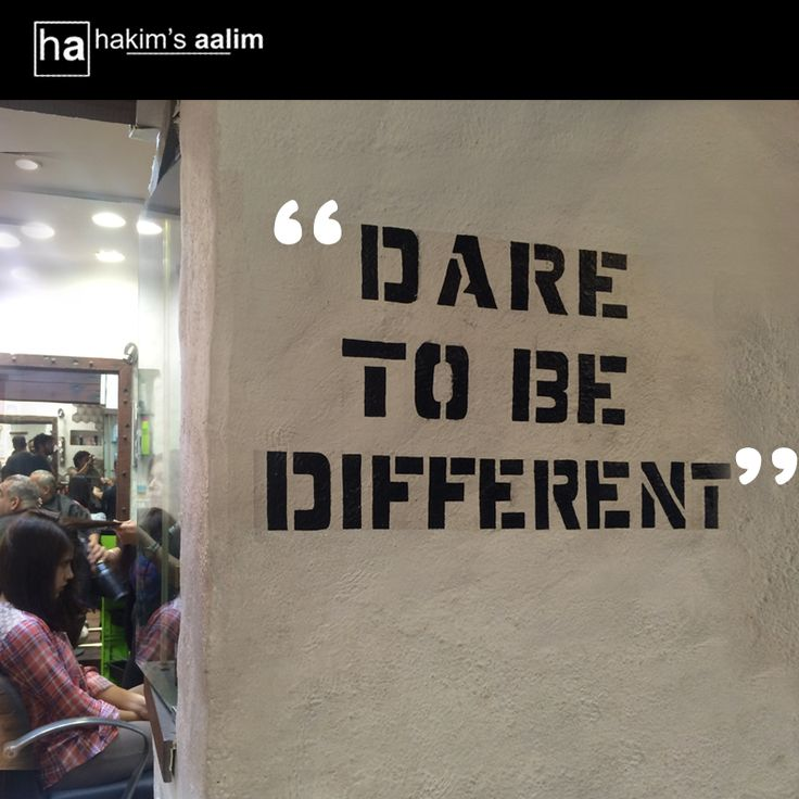 That's the essence we carry at Hakim's Aalim.  If you dare, we'll see you there!