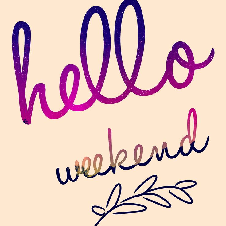 Weekends don't count unless you spend them doing something completely pointless. - Bill Watterson #HappySunday #EnjoyYourSunday #GifttHub