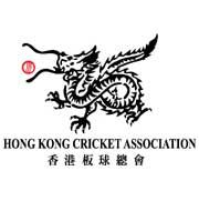 Hong Kong vs Nepal 2nd T20 World Cup 2014 Live Cricket Streaming Hong Kong vs Nepal 2nd T20 World Cup 2014 Live Cricket Streaming Online Star Cricket