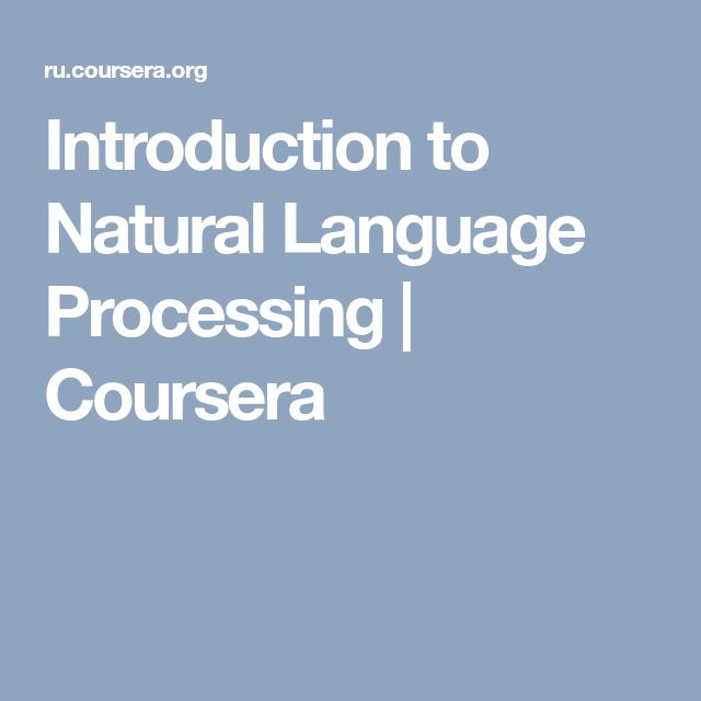 Introduction to Natural Language Processing | Coursera