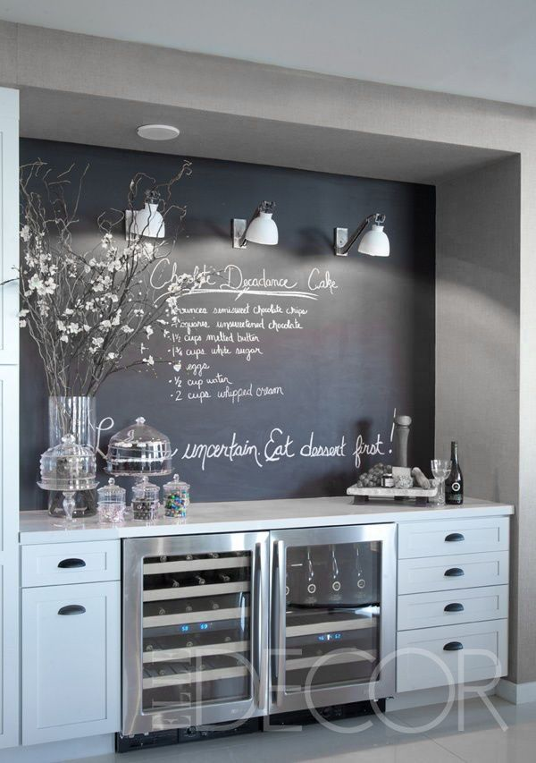 ♅ Dove Gray Home Decor ♅ home cafe in grey and white. Perfect area for Entertaining Supplies.