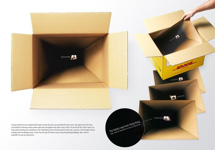 DHL: Tunnel box