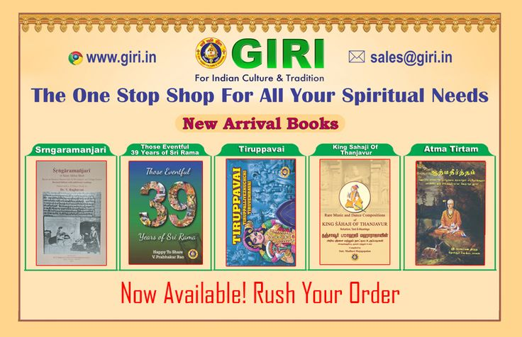 5 new book has published by GIRI