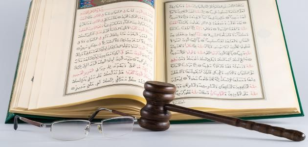 متى يجوز الإفطار في شهر رمضان Place Card Holders Card Holder Cards