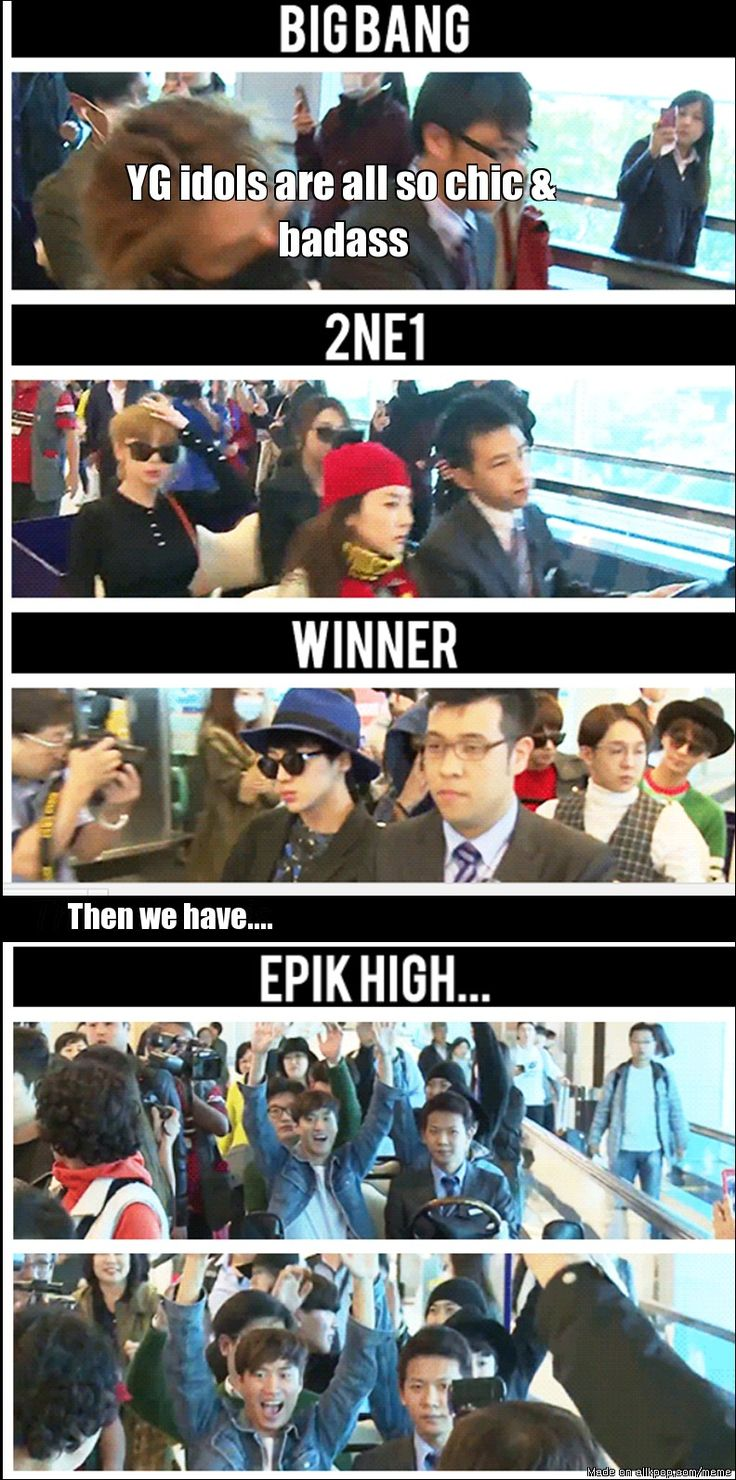 lol YG Family