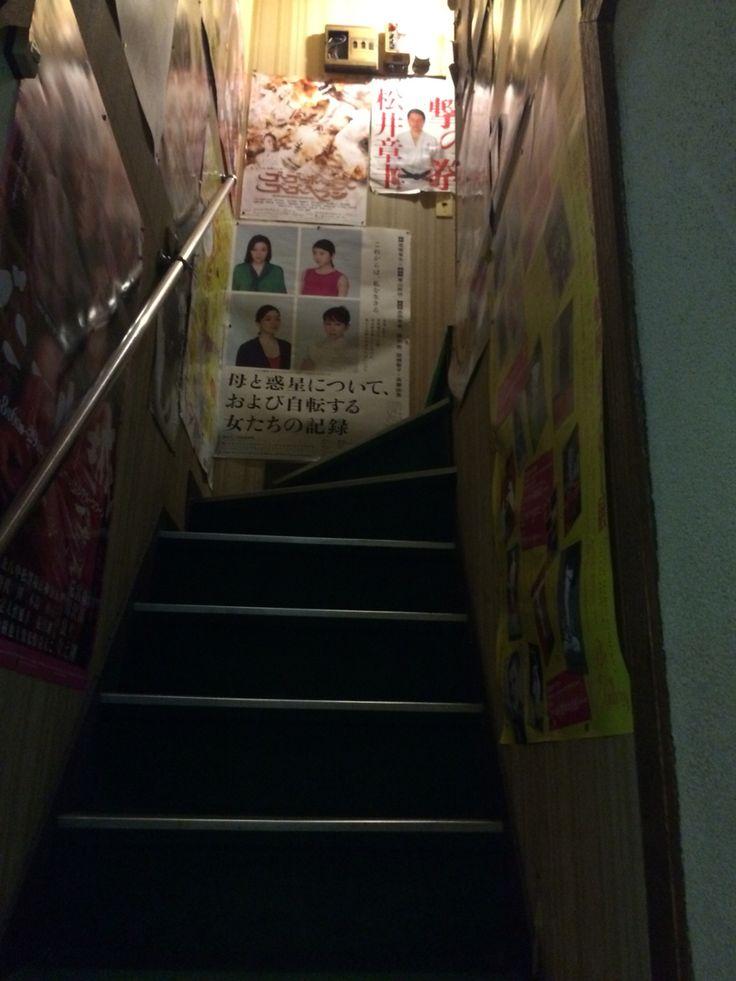 Shinjyuku golden Gai 新宿ゴールデン街 階段 H.K