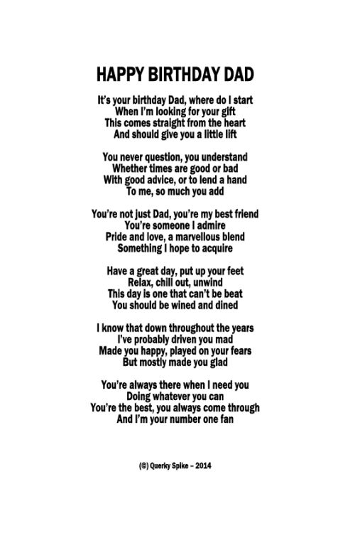 Happy Birthday Dad Poem Cute Pinterest Products