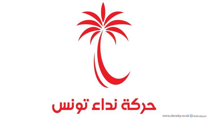 الخبر غير متاح Arabic Calligraphy Calligraphy Art