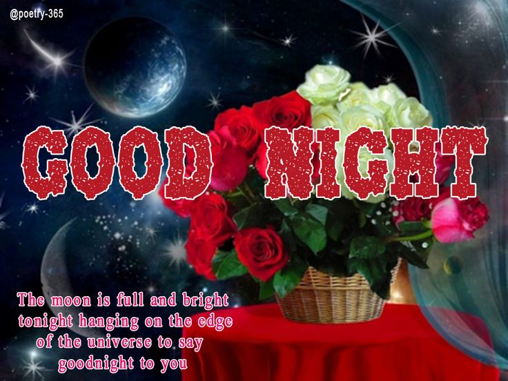 This is a good night post, this post has marvoules image and these are some keywords of this post, good night message for her, goodnight my love, sweet good night quotes, good night greetings,These image for free for your facebook, twitter, pinterest and whatsupp.