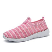 Women Cheap Running Trainers Breathable Women Sneakers Luxury Brand Women Lightweight Running Shoes Pink/Gray Girls Shoes Sport //FREE Shipping Worldwide //