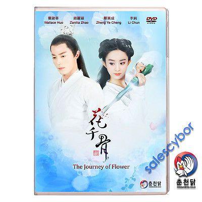 The Journey of Flower 花千骨 Chinese Drama (10DVD) Good English Subtitles.