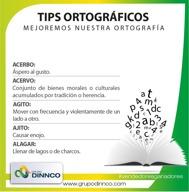 Tips Ortográficos #19