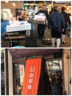 築地に買い出しに行って来ました 朝から活気溢れる 市場は元気になります 外国人の観光客がたくさん見学に来てますよ吉野家1号店は築地の中にあります昔狂牛病が流行り吉野家は豚丼に変更しましたが 1号店は和牛で営業してた思いでがあります tags[東京都]