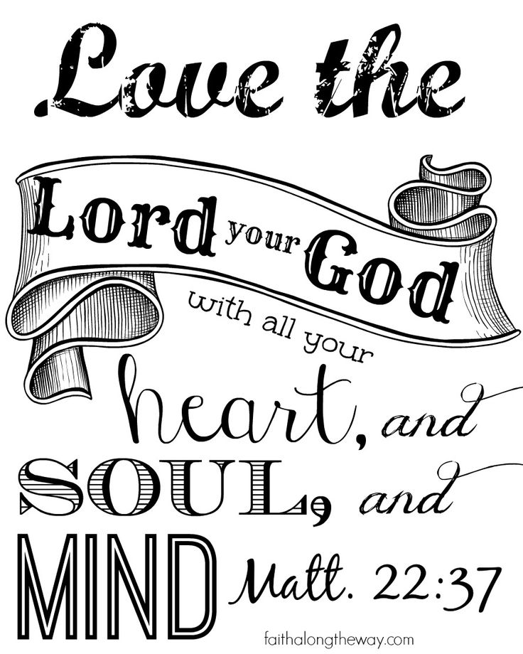 matthew 22 39 coloring pages - photo#5