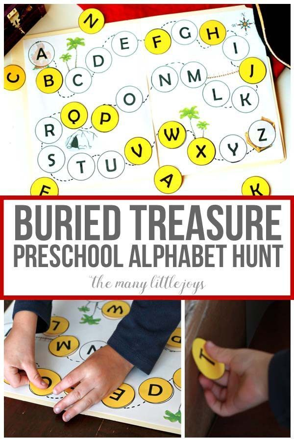 """This simple printable """"buried treasure hunt"""" preschool game is a great way to get your kiddos moving, learning the alphabet, and practicing essential preschool skills--like matching."""