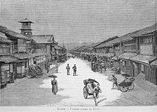 Kjóto – Wikipedie