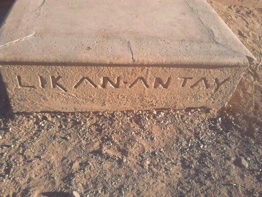La cruz Likan-antay