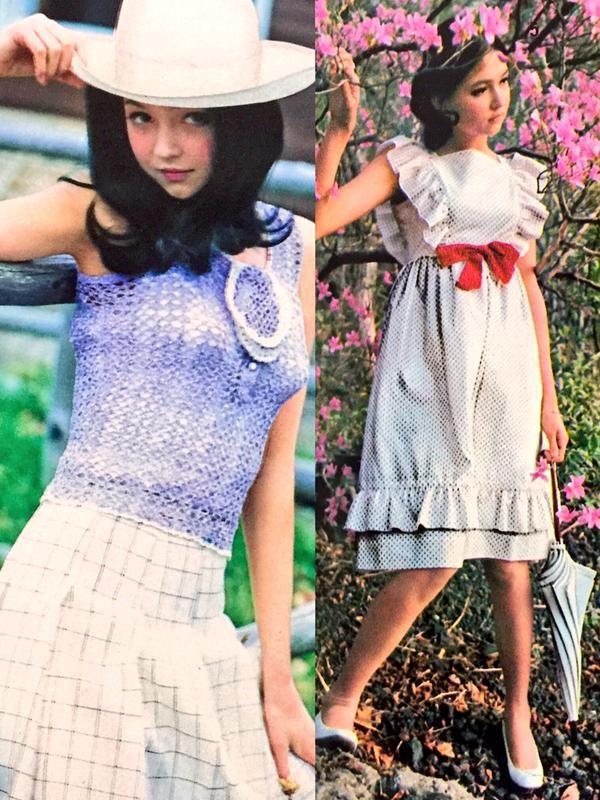 秋川リサ '68-'69 (16~17歳)。Lisa Akikawa, a fashion model.