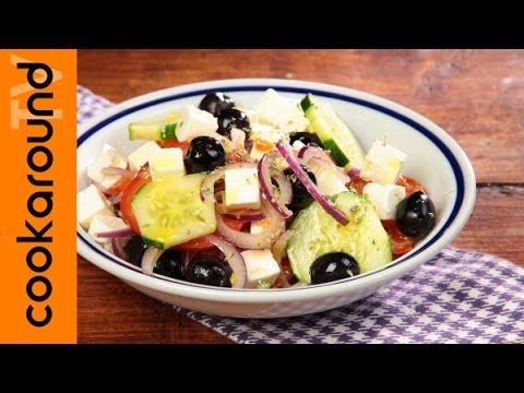 Insalata greca / Ricetta originale con feta e pomodorini - YouTube