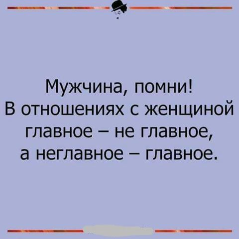 Что тут добавить?)) Просто улыбаемся)