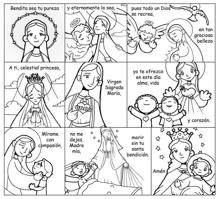 Bendita sea tu pureza y eternamente lo sea, pues todo un Dios se recrea, en tan graciosa belleza. A Ti celestial princesa, Virgen ...