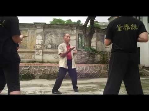 Wing Chun Documentary