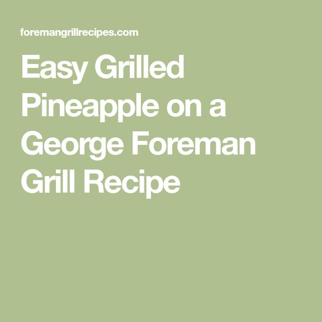 Easy Grilled Pineapple on a George Foreman Grill Recipe