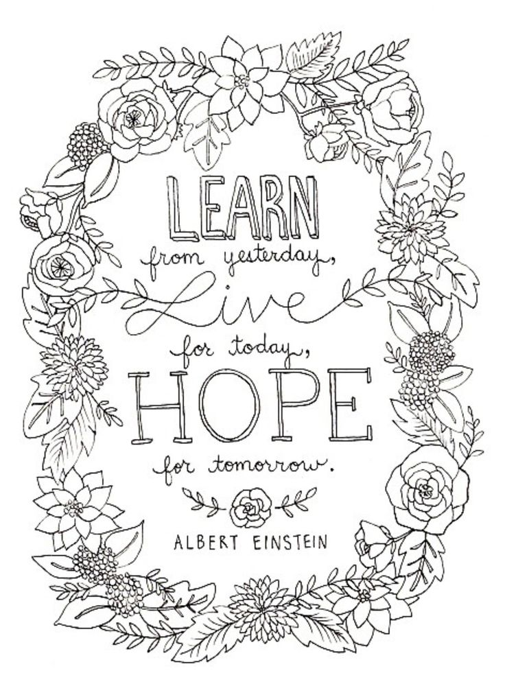 Albert Einstein Quote Quote Coloring Pages Coloring