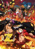 One Piece Film: Z [DVD] [Eng/Jap] [2012]
