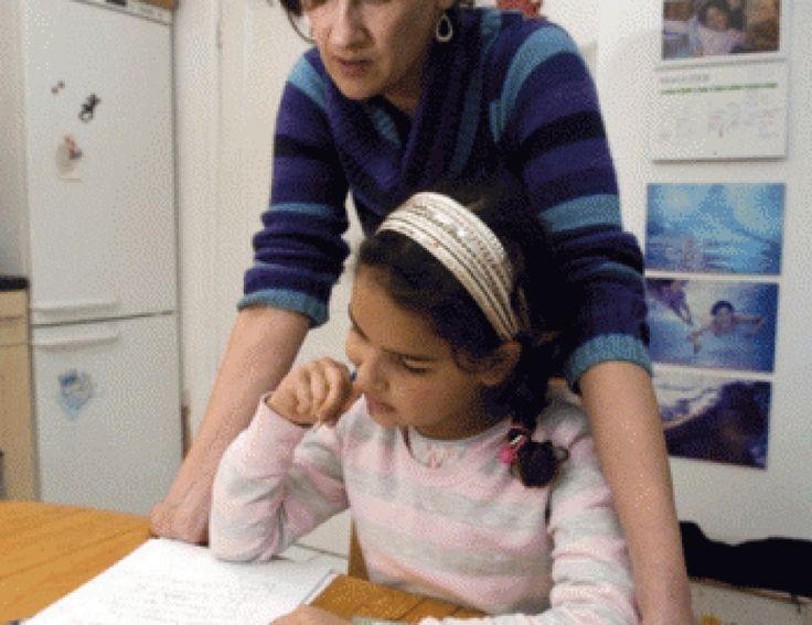 Πρακτικές συμβουλές μελέτης για γονείς μαθητών Α' - Δ' Δημοτικού