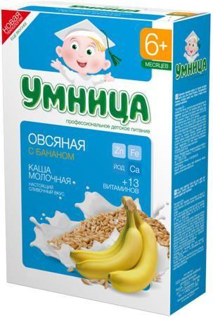Умница Молочная овсяная с бананом (с 6 месяцев) 200 г  — 81р. -- Каша молочная Умница овсяная с бананом с 6 мес. 200 г. Благодаря высокой технологии обработки злаков каша легко усваивается и переваривается. Овес является источником растительных белков и углеводов, минеральных веществ (магния, кальция, железа, меди, марганца, цинка) и витаминов (В1, В2, РР), богат большим количеством жиров и клетчатки. Овсяная крупа улучшает моторику кишечника за счет содержания клетчатки и способности мягко…
