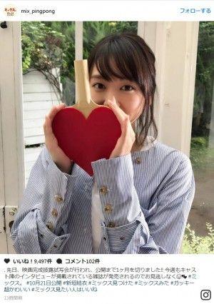 「ガッキー見つけた!」新垣結衣、ひょっこり顔を見せる姿が「可愛すぎ」と反響/2017年9月26日 - エンタメ - ニュース - クランクイン!
