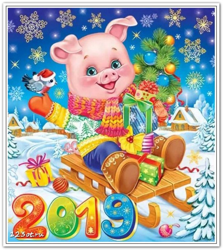 Надписью, картинки для детей с новым годом 2019