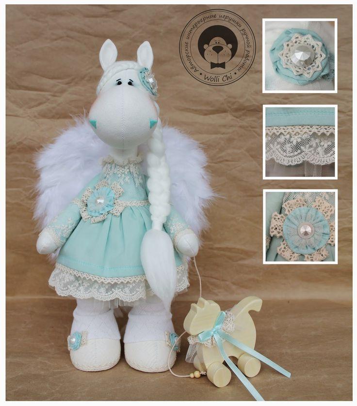 Мягкие прелести от Wolli Chi: Лошадки/Horse