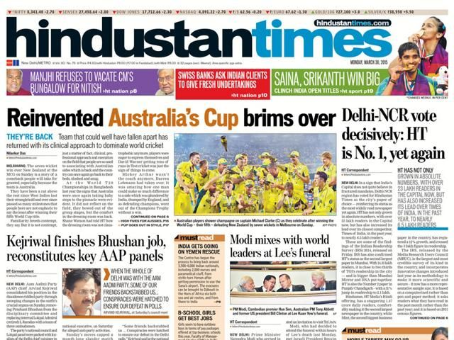English newspapers have been rapidly capturing the Indian markets. Here's a  list of few of the best English newspapers in India.#topenglishnewspaperofindia #bestenglishnewspaperinindia #bestenglishpapertoread #listofenglishnewspaper