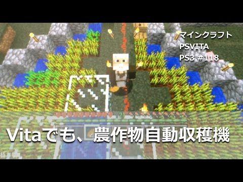 ハゲじじいクラフト — (マインクラフトをPS Vita/PS3/PS4で...