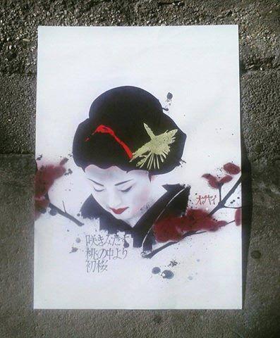 Tecnica mista su carta 220gr dimensioni 50x70  vernice spray, inchiostro nero  d'inferno, colori a pastello e matita.