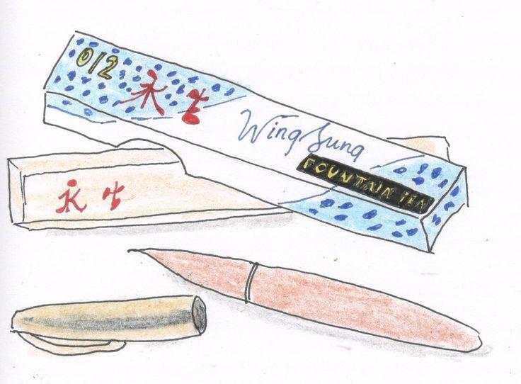 A w piórniku obowiązkowo brązowe pióro ze złotą nakrętką. Zapakowane w folię w wąskim pudełku z tajemniczymi chińskimi znakami, które próbowałam rozszyfrować. Zalewało palce atramentem i szybko się psuło, więc trzeba było kupić nowe, w takim samym chińskim pudełku.