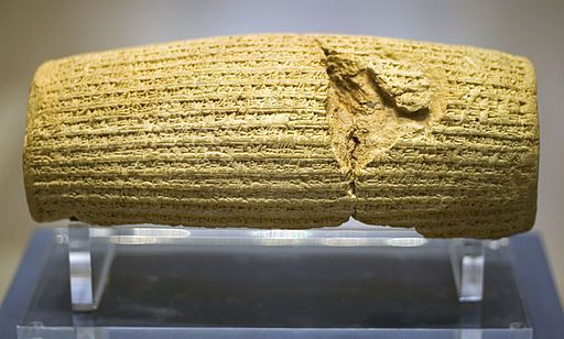 Cyrus Cylinder// Jesús en su segunda venida