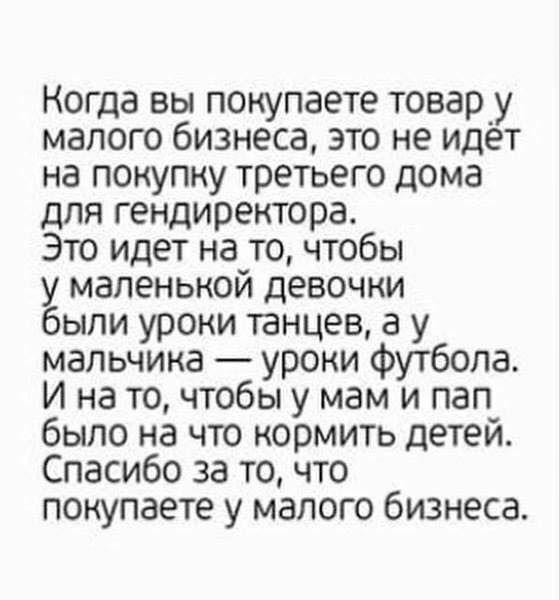 Интернет магазин:https://ru.oriflame.com/?ibs_owner=16846749
