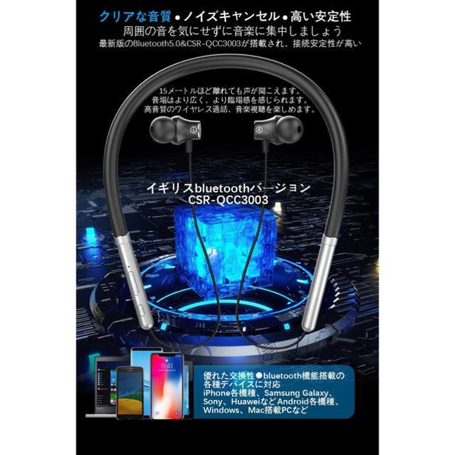 Bluetooth バージョン iphone