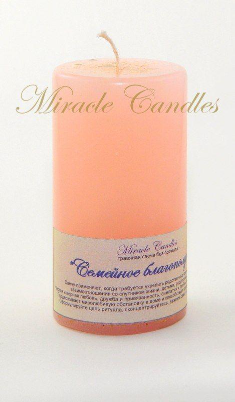 "Травяные свечи без аромата | ""Семейное благополучие"" (Candle ""Family welfare"")"