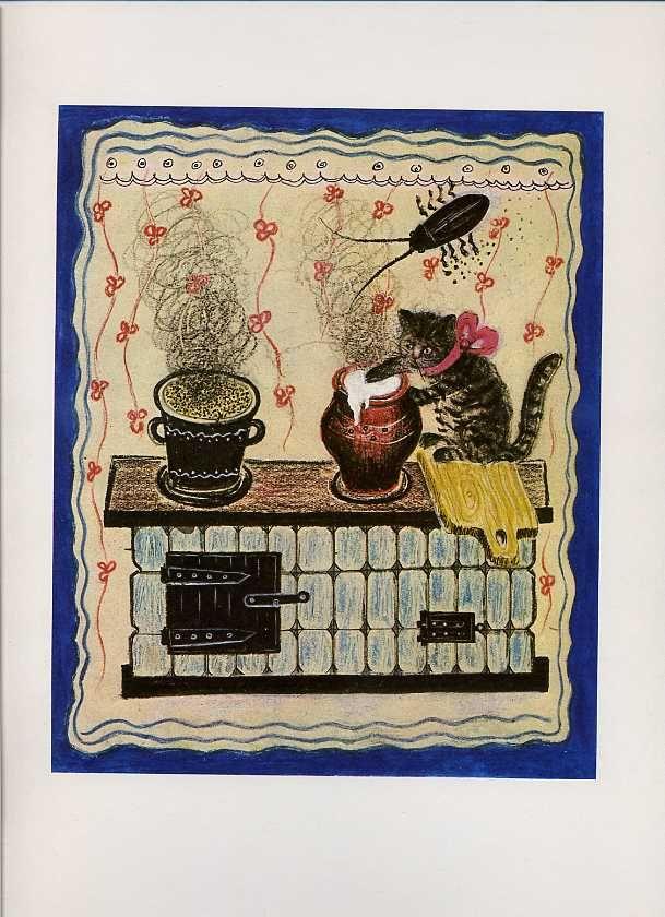 Поздравительные открытки васнецова